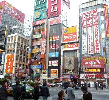 Tokyo Sugamo : le quartier senior de Tokyo !