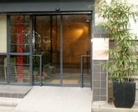 France - Une maison de quartier pour les personnes âgées et leurs proches