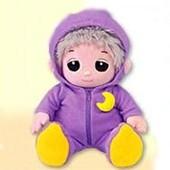 Japon – Une poupée parlante pour tenir compagnie aux personnes âgées