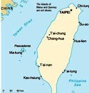 Taïwan anticipe le vieillissement de sa population