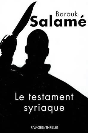 Le testament syriaque, DR
