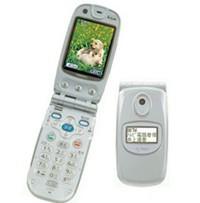 Un nouveau mobile pour les seniors ralentit la voix de l'in... ter… lo… cu… teur…