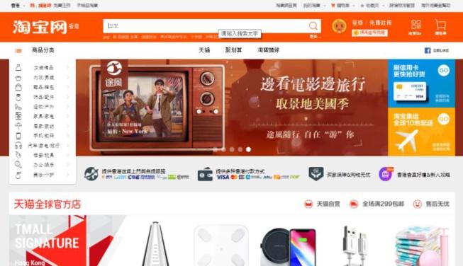 Les seniors chinois achètent de plus en plus en ligne