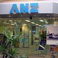 Une grande banque australienne garantit l'emploi de ses salariés seniors