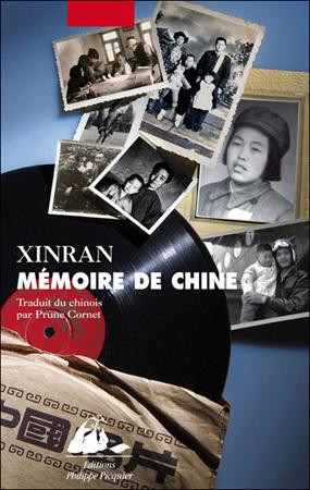 Mémoire de Chine de Xinran, DR