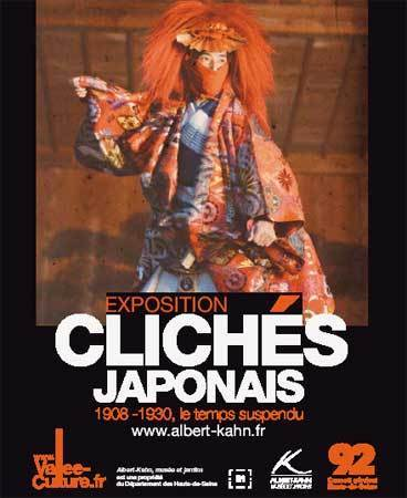 Exposition « Clichés japonais, 1908-1930 » : au musée Albert-Khan de Boulogne-Billancourt