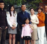 Divorce des seniors japonais : phénomène de société et feuilleton à succès