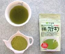 Alzheimer : réduire les risques en buvant du thé vert