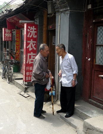 Journée internationale des personnes âgées : l'ONU appelle à offrir davantage de possibilités aux aînés