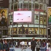 Japon : des seniors créent des entreprises pendant que d'autres en ferment