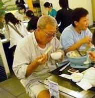 Déclin de la légendaire longévité des habitants d'Okinawa & modification des habitudes alimentaires