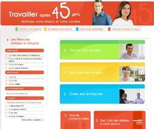 Travaillerapres45ans.fr : le site pour l'emploi des seniors de la Cité des métiers