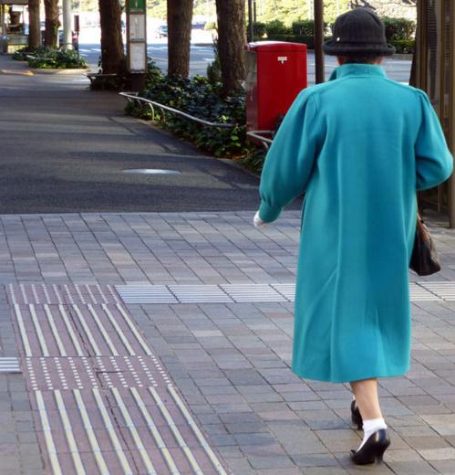 Longévité : les Japonaises à nouveau championnes du monde