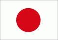 Japon - Les seniors se mettent aux arts martiaux