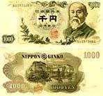 Japon – Les banques étrangères à la conquête des seniors japonais