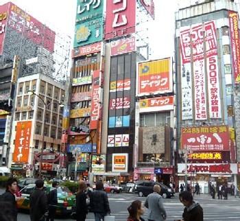 Séisme au Japon : les seniors sont les plus touchés