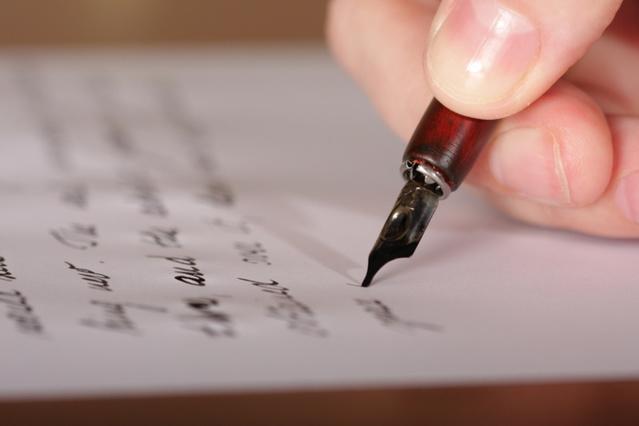 Le bonheur en maison de retraite (lettre imaginaire)