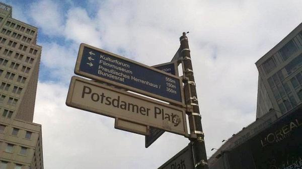 Allemagne : 15 millions d'euros pour améliorer les conditions de vie des seniors à mobilité réduite