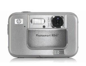 HP propose un appareil photo doté d'une fonction « anti-âge »