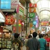 Japon – Une économie morose et une société vieillissante relance la pratique du porte-à-porte