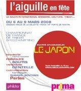 Aiguille en fête 2008 : une édition sous l'emprise du Pays du Soleil Levant