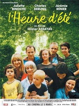 L'heure d'été de Olivier Assayas