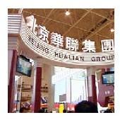 Chine – Le marché des seniors chinois représente déjà 134 millions de consommateurs