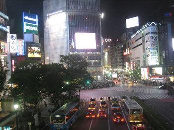 Les seniors japonais se connectent à Internet pour trouver l'âme sœur
