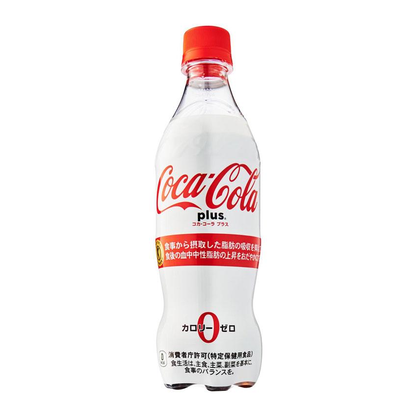 "Japon : Coca-cola lance Coca-cola plus, un coke ""alicament"""