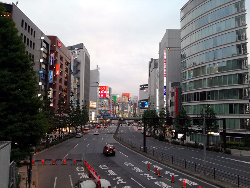 Japon : Keiro no Hi, la journée des ainés !