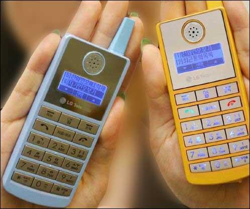Corée du Sud – LG Telecom lance un téléphone portable pratique pour les seniors