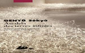 Au-delà des terres infinies de Sôkyû Genyû : la passante du sans sushi