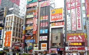 Japon : 36.000 centenaires, un record !