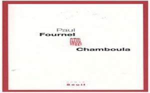 Chamboula de Paul Fournel : Pompe Afrique