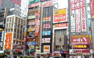 Japon : le pays du Soleil levant n'a jamais été aussi vieux