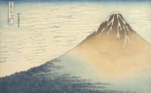 Hokusai : je suis mécontent de tout ce que j'ai produit avant l'âge de 70 ans…