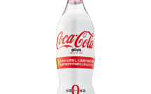 "Japon : Coca-cola lance Coca-cola plus, un coke ""alicament"""