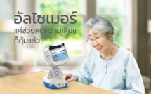 Dinsow Mini 2 : le robot thaIlandais qui prend soin des patients Alzheimer