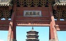 La ville de Beijing se prépare au vieillissement de sa population
